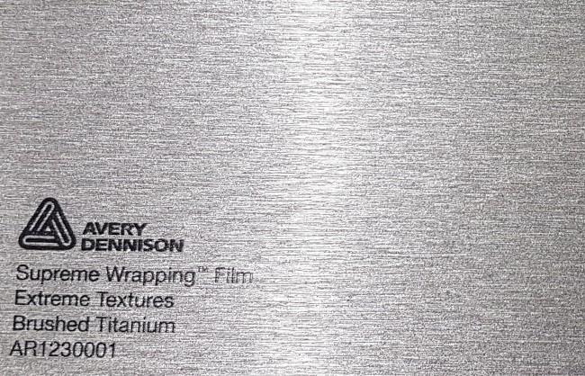 Avery SWF Brushed Titanium