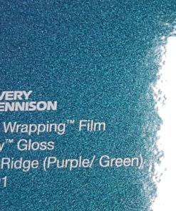 Avery SWF ColorFlow Gloss Lightning Ridge