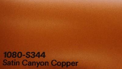 3M 2080 S344 Satin Canyon Copper yliteippauskalvo