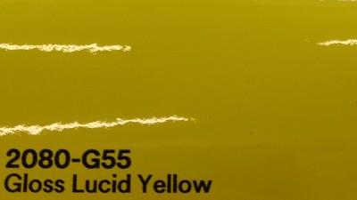3M 2080 G55 Gloss Lucid Yellow yliteippauskalvo